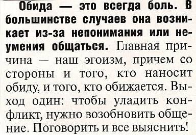 Без названия - Лия Ивановна Голыгина