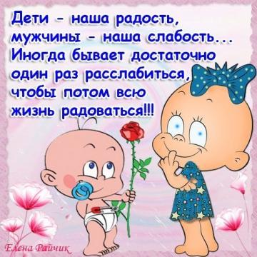 Без названия - Ирина Николаевна Кологорцева