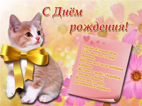 http://img10.proshkolu.ru/content/media/pic/std/4000000/3108000/3107176-4d67773fc4f16333.jpg