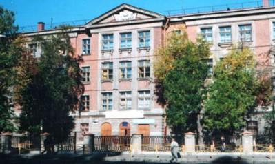школа 355 Благодатная улица - Татьяна Владимировна Бубновская