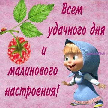 Без названия - Галина Леонидовна Щипунова