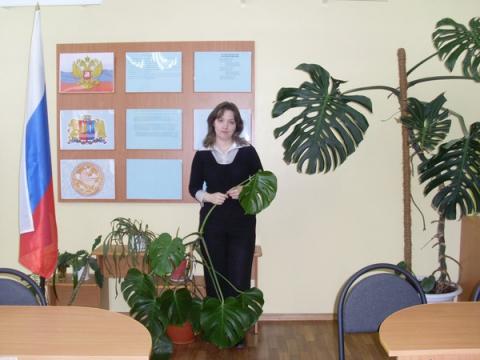 Портрет - Александра Вячеславовна Власова
