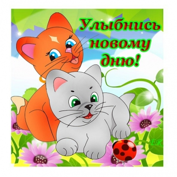 http://img10.proshkolu.ru/content/media/pic/std/4000000/3120000/3119272-9a99bc67ed52418a.jpg