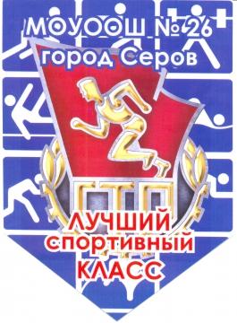 Вымпел - Сергей Иванович Кольцов