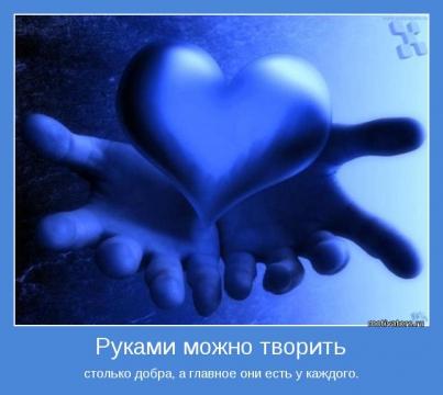 Без названия - Марина Юрьевна Горбачева
