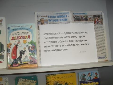 Без названия - Раиса Николаевна Полуянова