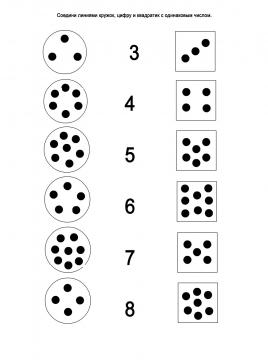 Без названия - Занимательная математика
