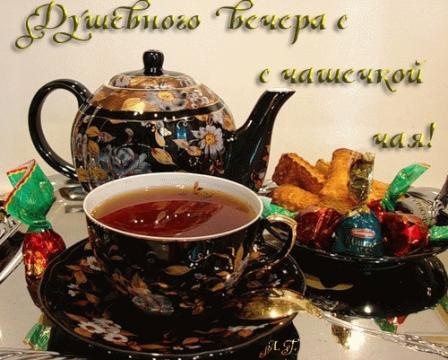 картинка - Светлана Васильевна Королева