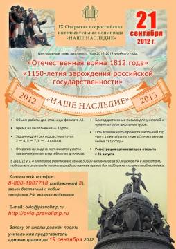 Без названия - Татьяна Ивановна Маслихина