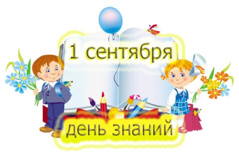 Без названия - Галина Ивановна Азанова