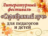 Без названия - Инесса Николаевна Перова
