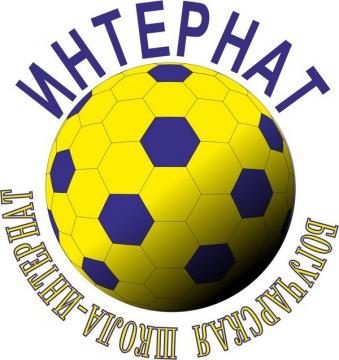 Эмблема футбольной команды - МКОУДОД Богучарская детская школа искусств
