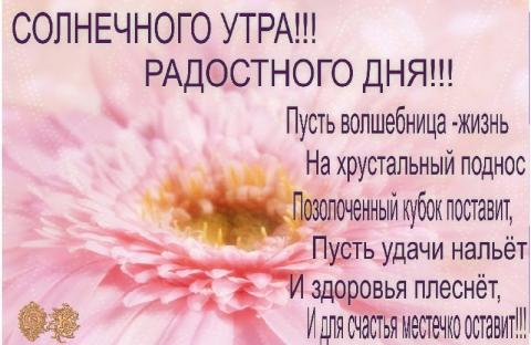 http://img10.proshkolu.ru/content/media/pic/std/4000000/3192000/3191621-4efda95530e56917.jpg