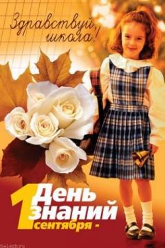 Без названия - Наталья Викторовна Размашкина