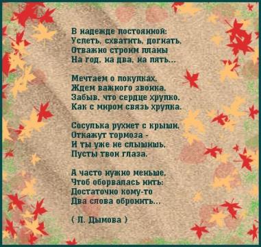 Жизнь хрупка - Ольга Сергеевна Теплоухова
