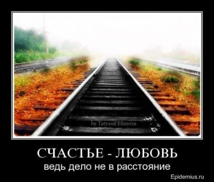 Счастье - Людмила Ивановна Денисова