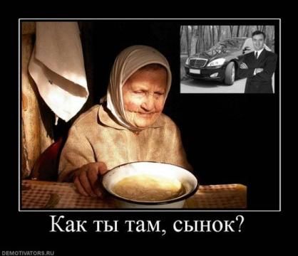 Как ты там, сынок? - Людмила Ивановна Денисова