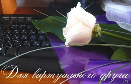 http://img10.proshkolu.ru/content/media/pic/std/4000000/3224000/3223385-9f91a36f78b54640.jpg