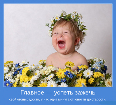 Главное-успеть зажечь - Марина Юрьевна Горбачева