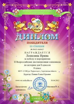 Без названия - Елена Юрьевна Папина