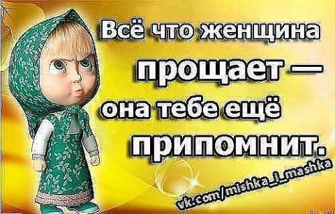 женщина прощает - Ольга Дмитриевна Шалимова