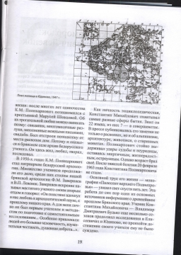 Без названия - Алексей Николаевич Осадчий