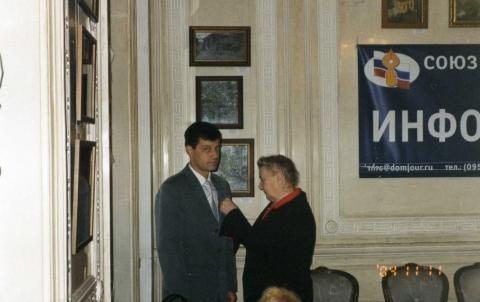 Лауреат Международного конкурса журналистов `России верные сыны` - Алексей Александрович Крекотнев
