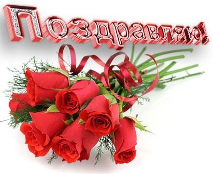 http://img10.proshkolu.ru/content/media/pic/std/4000000/3270000/3269203-fcea84c4d5635ae1.jpg