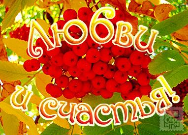 Любви исчастья! - Мадина Ганиятулловна Салимова