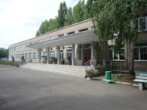 Моя школа - Ольга Константиновна Филиппова
