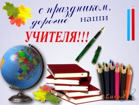 Без названия - Анна Болеславовна Колесник