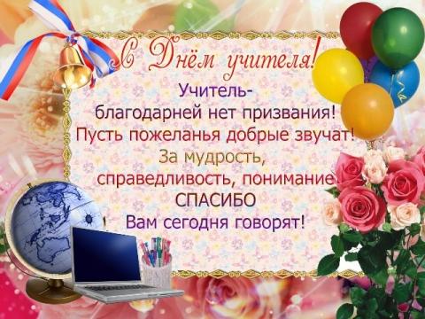 Без названия - Елена Владимировна Ларионова