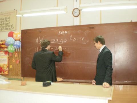 День учителя. Урок англ.яз. ведут 11классники - Ижемская средняя общеобразовательная школа