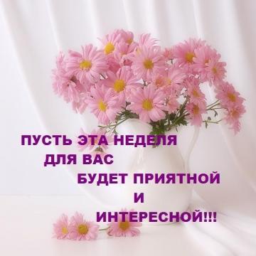 http://img10.proshkolu.ru/content/media/pic/std/4000000/3330000/3329497-24318032f7aa0d55.jpg