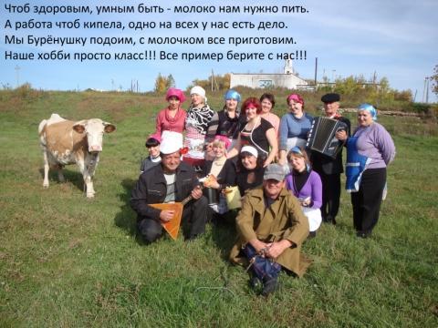 Таким составом победим! - Юрий Васильевич Коновалов