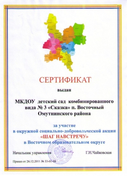 Без названия - Ольга Викторовна Кокшарова