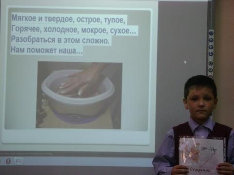 Осязание - Ольга Игоревна Баранцева