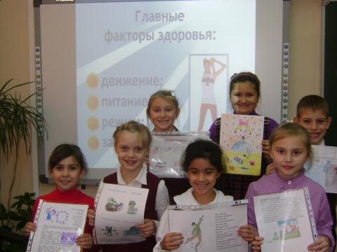 Мы за здоровый образ жизни - Ольга Игоревна Баранцева