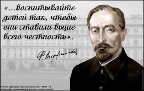 Высказывание - Алексей Александрович Крекотнев