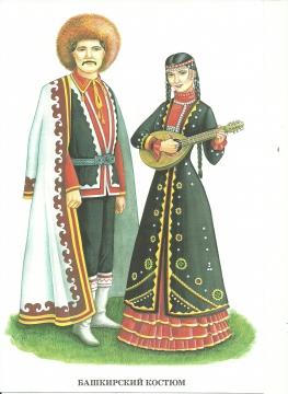 народный костюм башкиров фото