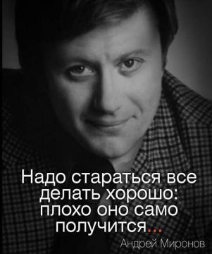 Андрей Миронов - Ольга Васильевна Смирнова
