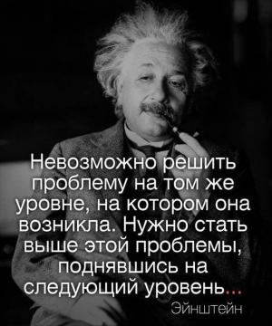 Эйнштейн - Ольга Васильевна Смирнова