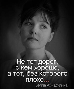 Белла Ахмадулина - Ольга Васильевна Смирнова