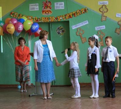 ученики - учителю - Галина Ивановна Куколева