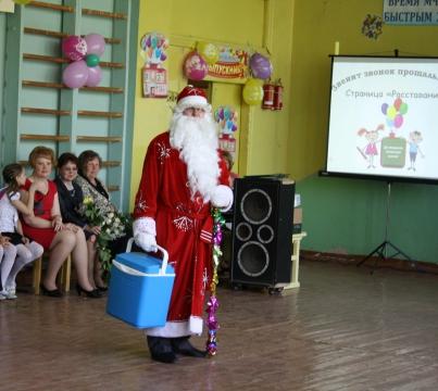 ...и Дед Мороз! - Галина Ивановна Куколева