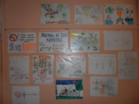 выставка плакатов. рисунков - Муниципальное казенное общеобразовательное учреждение Введенская средняя общеобразовательная школа №1
