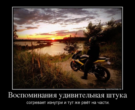 http://img10.proshkolu.ru/content/media/pic/std/4000000/3402000/3401661-2fa0e25a6d565988.jpg