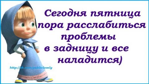 http://img10.proshkolu.ru/content/media/pic/std/4000000/3405000/3404362-50a83eef7dc7b3ff.jpg