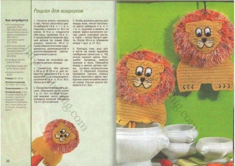 рацион для хищников - Ольга Николаевна Козина