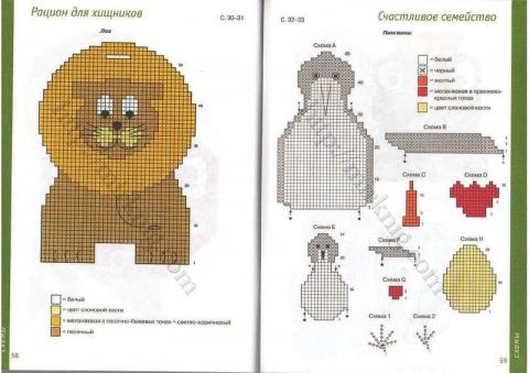схемы - Ольга Николаевна Козина